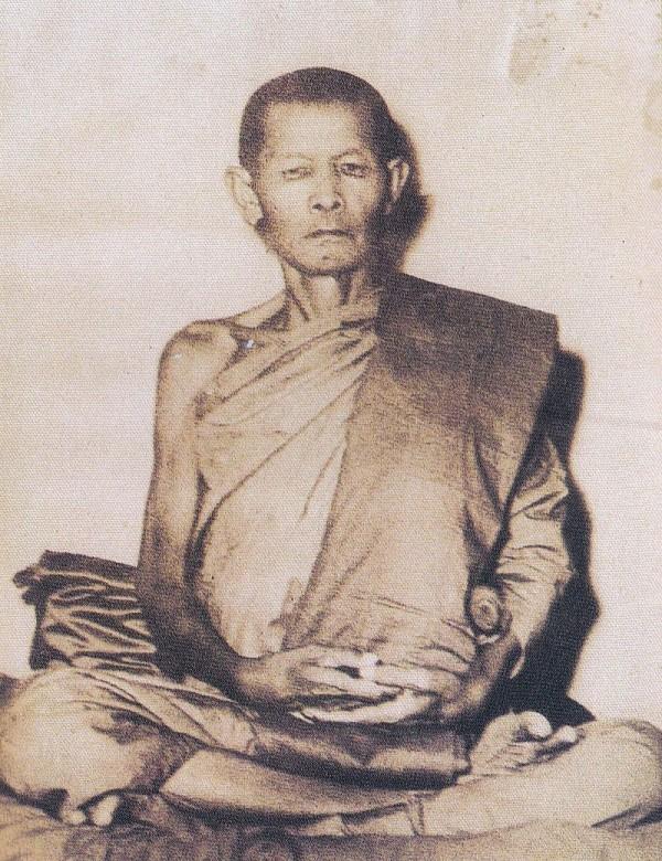 พระญาณวิศิษฏ์สมิทธิวีราจารย์ (หลวงปู่สิงห์ ขนฺตยาคโม) วัดป่าสาลวัน
