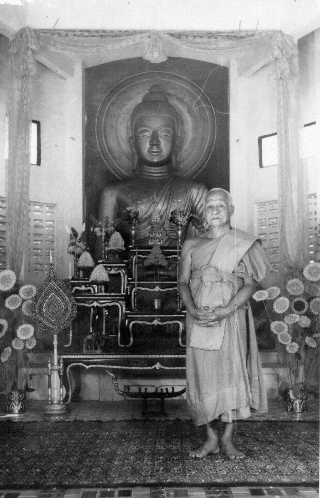 พระธรรมราชานุวัตร (หลวงปู่แก้ว อุทุมมาลา) อดีตเจ้าคณะจังหวัดนครพนม วัดพระธาตุพนมวรมหาวิหาร