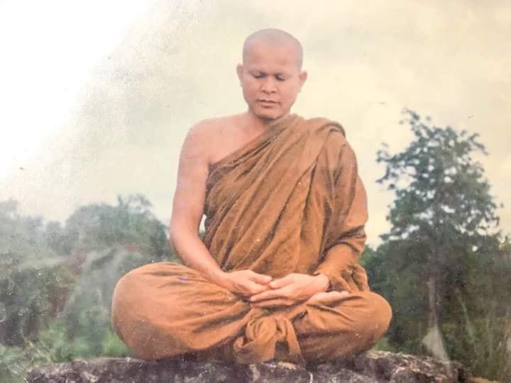 หลวงปู่ถวิล สุจิณฺโณ วัดป่าสุจิณโณ (บ้านหนองเซียงซุย)