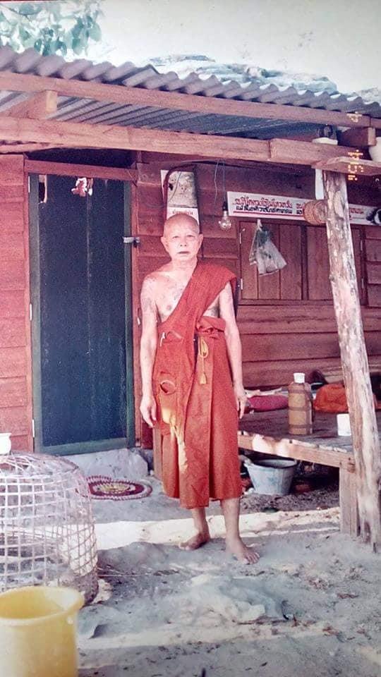 หลวงปู่พรหมมา เขมจาโร วัดสวนหินผานางคอย